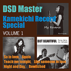 Kamekichi Record Special Reel to Reel Vol.1